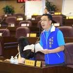兩蔣園區遊客大減 桃園市議員諷:狗比銅像多