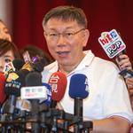 特赦陳水扁?柯文哲:大陸都可以解決毛澤東問題了,台灣為何不行