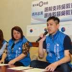 青年黨改聯盟公布黨內民調,8成黨代表認吳敦義能帶領國民黨打贏2018選戰