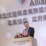 生技大聯盟成立 陳建仁:打造台灣成「亞太生醫研發重鎮」