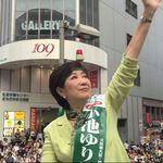 東京都知事脫離自民黨!小池百合子另組新黨,誓言拿下議會過半
