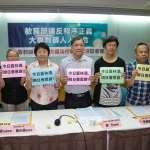 「民進黨欲除夏林清而後快」,世新教授痛批教育部政治迫害