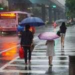 又變天!颱風「瑪娃」形成 5縣市發布豪大雨特報
