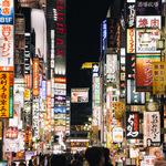台灣女孩隻身勇闖東京「歌舞伎町」:為何在地人警告她,女生千萬別去那裡?