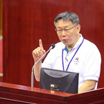 雙城論壇行程曝光!柯文哲7.1赴滬 正值中共黨慶敏感時機