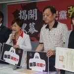 國發院土地案》痛批國民黨提幽靈文件,葉頌仁:父親遭壯漢持槍押送蓋章
