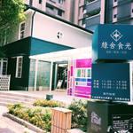 誰說台北市區沒有美景?前央行總裁官邸改建成絕美日式餐廳,白屋配草坪最是清爽!