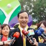 台灣指標民調》朱立倫施政滿意度5成4 運動中心最受歡迎