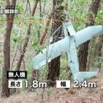 北韓派出無人機拍攝薩德部署 返航時燃料不足墜毀