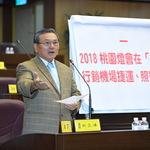 2018桃園燈會  桃市議員建議移師龜山A7站