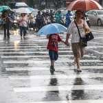 北台灣晚間起降溫!熱帶低壓可能成颱風