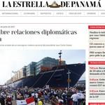 巴拿馬媒體:巴拿馬將與中國建交、與台灣斷交
