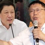 雙城論壇幕後》接待「貴客」柯文哲,上海市長應勇放棄陪習近平赴香港
