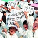 新新聞》防衝擊九合一大選  同婚修法拚年底過