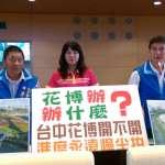 議員建議赴中國宣傳花博 林佳龍持開放態度