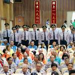 基隆市警局慶祝警察節大會 市長林右昌頒獎表揚