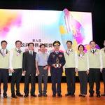 第九屆政府服務品質獎第一線服務機關 由雲林縣警察局獲選