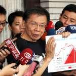 譚德塞稱遭台攻擊「點燃國人怒火」 沈富雄:台灣不要像小孩子到處嚷嚷