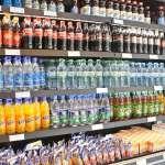 買含糖飲料要課稅!西雅圖向肥胖宣戰 每盎司課徵1.75美分飲料稅