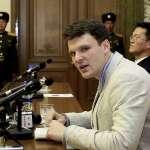 「不會說話、身體不會動」美國大學生被北韓囚禁1年5個月之後,神經嚴重受損變成植物人