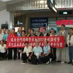 海峽論壇推「台民西進」多項「惠台」優惠對抗民進黨去中政策