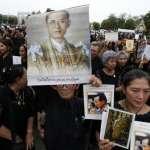 批評君主制可能被判30年重刑!聯合國呼籲泰國修改冒犯君主法
