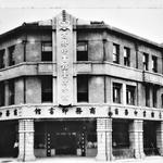 回顧重慶南路100年:為何台北最繁榮書街,如今書店倒光、只剩十幾家?