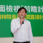 觀點投書:民主台灣的「前瞻」,能從新加坡的「未來經濟」得到什麼啟發?