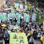 回歸20年之後...最新民調:認同中國人身份的香港青年只剩3.1%