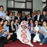 「台灣最黑暗的一天」藍委:民進黨用鬥爭方式強姦了軍公教朋友