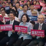 蔡總統:「搶救母語大作戰」已開始,絕不讓客語消失
