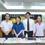 台灣民意基金會民調》 6成4民眾認為前瞻基礎軌道建設該緩一緩