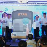 瘋趣台灣APP墾丁更好行  快線4G智慧巴士大躍進
