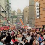 跟著老饕來逛東京精華地段最有人氣、私房美食最多的商店街:麻布十番商店街