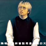 20年來,為何無人能超越張雨生?回顧一代才子10首經典,他的死是台灣最大遺憾
