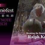 楊其文觀點:從文化立國看世界劇場設計展WSD在台灣