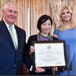 李麗華捍衛漁工不遺餘力 獲美國務卿提勒森、川普女兒伊凡卡頒獎