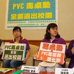 桌墊含塑化劑危害人體 環團呼籲政府禁用PVC產品