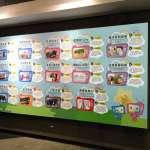 台灣媒觀》數位時代下的台灣兒少收視權益