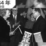 李忠謙專欄:鄧小平當年可不是這麼說的!「五十年不變」成空,走到盡頭的「一國兩制」