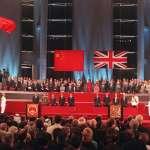 歷史上的今天》7月1日──紫荊花瓣烙上五顆星星 香港回歸中華人民共和國