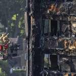 光住在這就很危險!搬家前先檢查這3點,讓倫敦大火瞬間奪走79條人命的死亡鐵三角