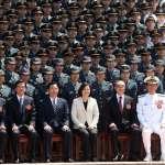 觀點投書:以「中華各表、中華共榮」建立兩岸新共識