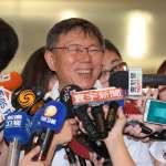 柯文哲啟程訪問上海出席「雙城論壇」綠營議員梁文傑唯一獲准登陸