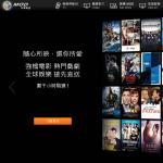 MOD頻道下架》10年慘虧315億元「虛胖」 中華電信與台灣互動合作8年成怨偶