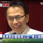 長庚急診風暴中心點 李石增突發布「不自殺聲明」