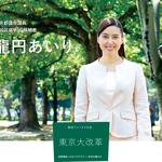 東京都議會選舉》東大美女、雷鬼歌手、型男刺客 小池素人兵團撼動安倍政權