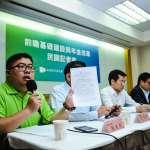 台灣世代智庫民調》6成民眾贊成前瞻計畫、5成認同年改