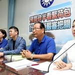 藍委退出主席台「前瞻過關」 支持者打爆電話抗議
