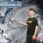 不想上班又怎樣?他自學衛星雲圖、22歲成天氣預報大師,一句話道出最正向生活哲學